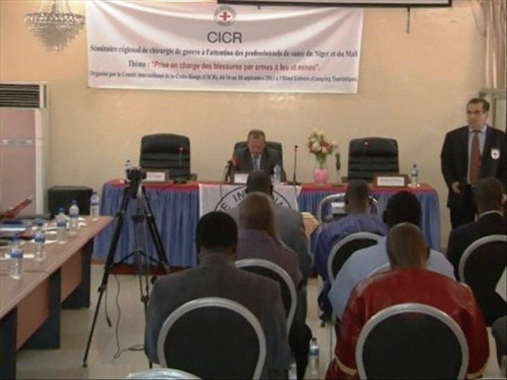 Construction prochaine d un h pital de r f rence niamey for Chambre de commerce du niger